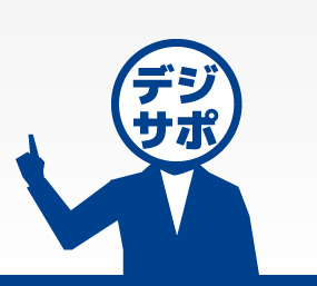 dejisapo.djcom.jp_2016-02-18_11-11-28