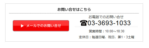 dejisapo.djcom.jp_2016-04-19_13-43-28