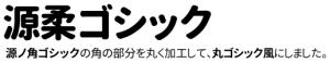 preview_genjyuu