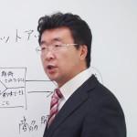 株式会社デジコム 代表取締役 前原 悟